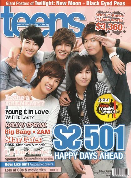 تصویر روی جلد Teens magazines